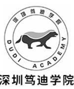 深圳笃迪学院David老师