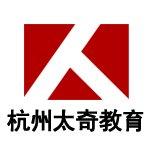 杭州MPAcc暑期班