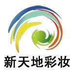 天津专业摄影90天培训课