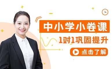 天津中小学真题训练班