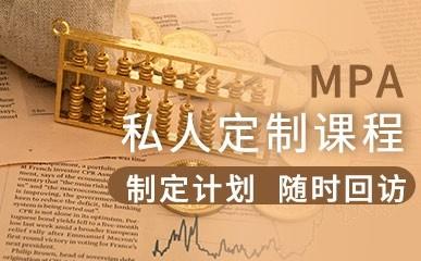 武汉MPA考研培训班