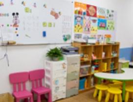 充满童趣的教室