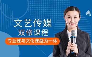 西安传媒艺考补习班