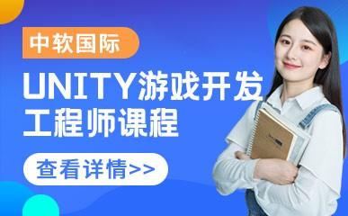 天津Unity游戏开发工程师