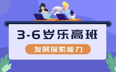 宁波3-6岁乐高训练班