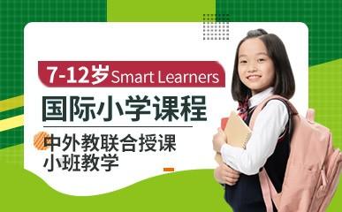 上海国际小学辅导班