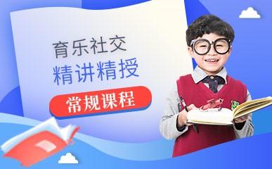 杭州育乐社交培训