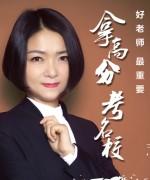 浙江子轩教育韩林老师