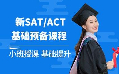 苏州SAT培训机构