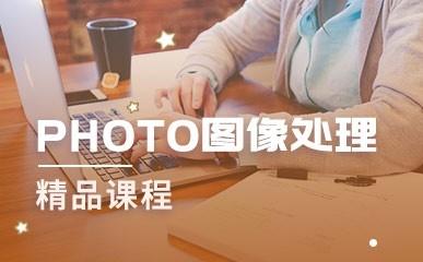 南昌PHOTO图像处理特训班