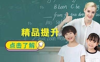 北京幼儿绘本阅读课程