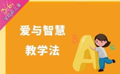 上海3-6岁英语培训班