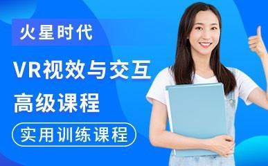 广州VR视效与交互班