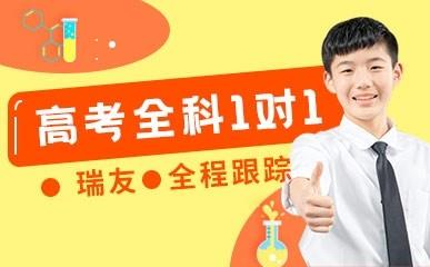 天津高考全科一对一辅导