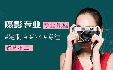 南京摄影专业小班辅导