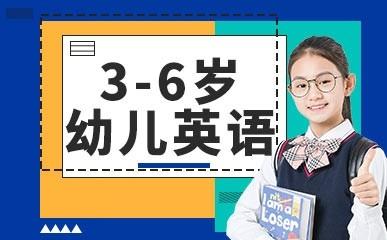 重庆幼儿英语辅导班
