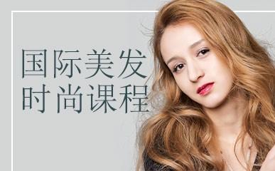 杭州国际美发培训