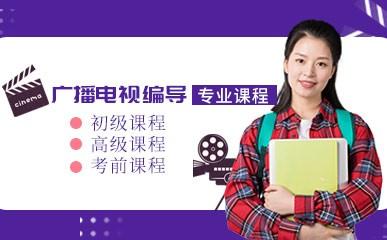 南京广播电视编导小班培训