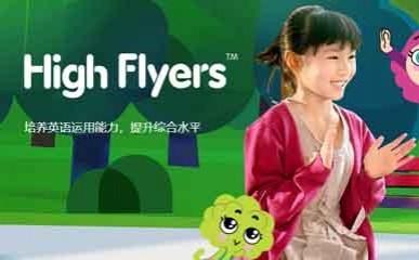 上海7-9岁英语双翼班