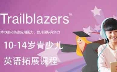 上海10-14岁青少儿英语辅导