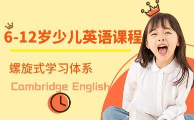 厦门6-12岁少儿英语集训