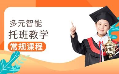 杭州智能托班