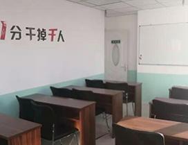 小班授课教室
