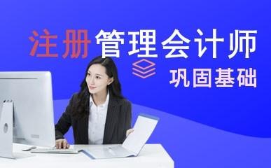 沈阳CMA培训班