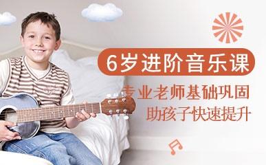重庆儿童音乐培训课