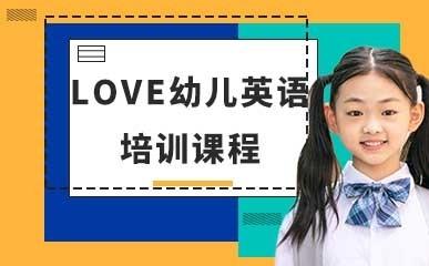 上海少儿英语特色班